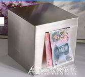 存錢罐 不銹鋼存錢罐只進不出儲蓄罐成人大容量兒童儲存罐 酷斯特數位3c YXS