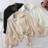 薄款防曬襯衫女夏季寬鬆蝙蝠開衫短款雪紡空調衫外搭小披肩學生潮  (PINKQ時尚女裝)