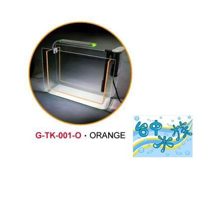 {台中水族} 台灣AQUA -超白螢光 套缸組 ( 35×12×24cm) --粉橘色 特價 含LED夾燈 / 120L薄型外掛