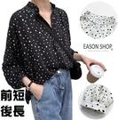 EASON SHOP(GW7388)韓版...
