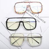 太陽鏡 時髦方形邊框墨鏡大方框男女網紅明星款大框架平光鏡框【星時代女王】