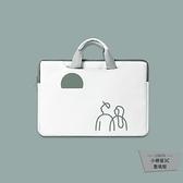 手提電腦包女可愛筆記本手提包【小檸檬3c】