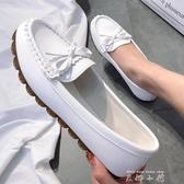 豆豆鞋女2020春秋新款平底單鞋軟底一腳蹬孕婦媽媽鞋護士鞋工作鞋 米娜小鋪