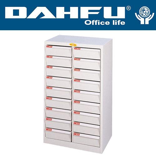DAHFU 大富   SY-B4-TU-236NG   加深型效率櫃-W629xD450xH880(mm) / 個