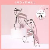 睫毛夾 Judydoll橘朵睫毛夾初學者自然卷翹持久定型化妝工具廣角旗艦店 歐歐