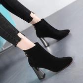 高跟馬丁靴女粗跟短靴2019新款英倫風復古磨砂女鞋秋冬季靴子 XN7325【極致男人】