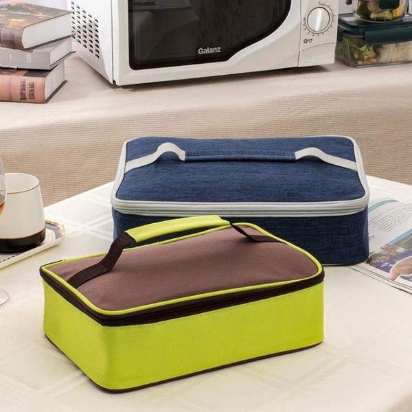 飯盒保溫袋學生手提包飯包大號便當袋扁平餐盒防水日式兒童長方形 夢幻小鎮