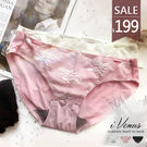 內褲-茉莉香頌-iVenus 法式性感蕾絲鏤空無痕舒適低腰三角女內褲 玩美維納斯 平價內睡衣首選