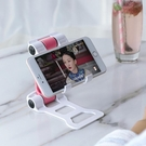 手機桌面支架懶人支架簡約創意多功能塑料架子摺疊便攜 【宅家神器】