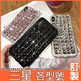 三星 A42 S21 A53 A72 Note20 ultra A30 A51 A71 Note10+ 魚鱗水晶 手機殼 水鑽殼 訂製