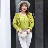 中大尺碼~氣質花邊襯衫長袖上衣(XL~4XL)