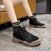 馬丁靴 港味馬丁靴女英倫風2021年冬季薄款女ins潮百搭透氣單靴厚底短靴 快速出貨