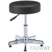 【耀偉】氣壓工作椅C376-餐椅/會客椅/洽談椅/工作椅/吧檯椅/造型椅/高腳椅/