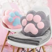 靠枕 貓爪抱枕被子兩用辦公室午睡毯子靠墊汽車多功能個性可愛枕頭被 伊鞋本鋪
