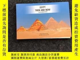 二手書博民逛書店EGYPT罕見THEN AND NOW(埃及的過去和現在) 英文原版Y236528 外文社 外文出版社