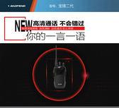 大功率對講器手持機迷你戶外機民用大機8W無線對講機