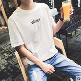 短袖T恤男港仔文藝男打底衫個性字母刺繡韓版多口袋短袖T恤  魔方數碼館