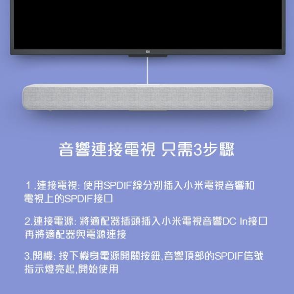 【刀鋒】小米電視藍芽音響 喇叭 音箱 藍芽喇叭 重低音 家庭劇院 影音家電 現貨