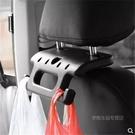 汽車衣架車載衣掛衣服架椅背車用后排后座汽車衣架房車車載衣架自駕游用品 LX 智慧 618狂歡