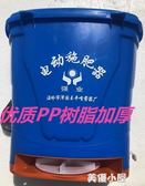 電動施肥器多功能撒肥機龍蝦投飼料機農用機械播種機充電撒化肥機QM『美優小屋』