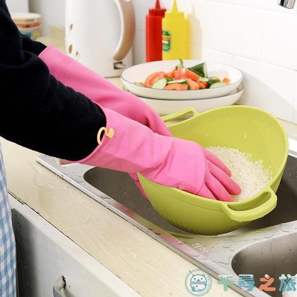 2雙裝橡膠家務手套洗碗洗衣服防水乳膠手套【千尋之旅】