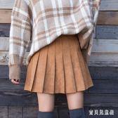百褶裙 秋冬女2018新款麂皮絨軟妹高腰半身裙學生a字裙 BF8960『寶貝兒童裝』