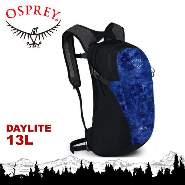 【OSPREY 美國 DAYLITE 13 輕量後背包《星空黑》13L】攻頂包/登山包/登山/健行/雙肩背包★滿額送
