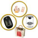 Buy3c 娛樂福袋組(內含32G金屬隨身碟、藍芽喇叭、無線滑鼠)