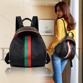 新款彩條 mini 後背包女韓版學生旅行小背包時尚書包包牛津布包