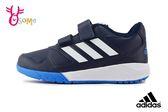 adidas AltaRun CF K 運動鞋 中童 皮面 休閒板鞋 Q9328#藍色◆OSOME奧森童鞋