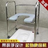 坐便椅坐便椅老人可折疊孕婦家用移動馬桶凳坐便器座蹲便改廁所大便 麥吉良品YYS