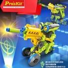 又敗家@台灣製Pro'skit寶工3合1按鍵編程式機器人GE-897掃地機器人小畫家神射手組裝科學玩具