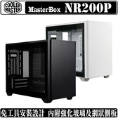 [地瓜球@] Cooler Master MasterBox NR200P 機殼 水冷 ITX DTX