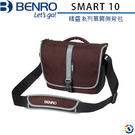 (5折特賣出清) BENRO百諾 精靈側背包 SMART 10