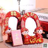 喜慶裝飾用品 結婚紀念化妝鏡樹脂工藝婚房梳妝鏡子嫁妝婚慶擺件 【PINK Q】