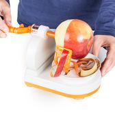 削皮器 水果削皮刀【G026】蘋果剝皮機 削皮機 剝皮器 去皮器 手動 旋轉