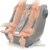 正禮美腿足療機腳底足底穴位全氣囊揉捏加熱美腿儀家用足部按摩器MBS「時尚彩虹屋」
