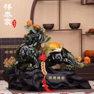 招財擺件-開光招財貔貅擺件一對大號風水客廳辦公室桌家居家裝飾品開業禮品 東川崎町
