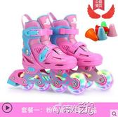 溜冰鞋全套裝3-5-6-8-10歲輪滑鞋旱冰滑冰鞋男女初學者 時光之旅