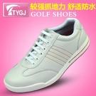 高爾夫球鞋 女款 輕便鞋子 防水 防滑 透氣無釘鞋