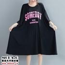 *MoDa.Q中大尺碼*【C861】超寬大版粉色印花洋裝