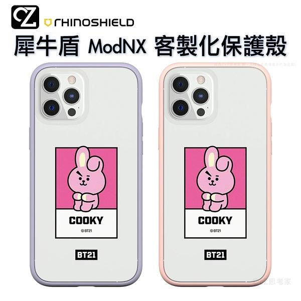 犀牛盾 BT21 Mod NX 客製化保護殼套組 iPhone 12 i11 Pro Max mini 手機殼 色票 COOKY