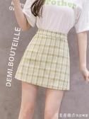 2020夏季新款防走光a字短裙女學院風綠色jk格子裙雪紡半身包臀裙 漾美眉韓衣