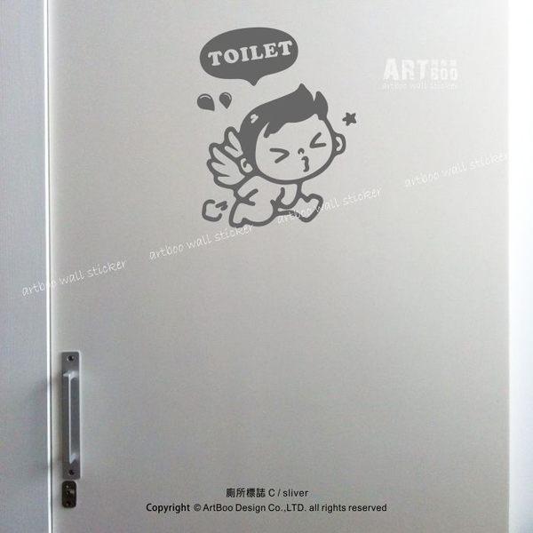 ☆阿布屋壁貼☆廁所標誌 C - S尺寸  壁貼