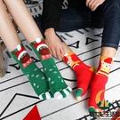 五指圣誕襪子女中筒襪秋冬長筒棉襪情侶分趾襪【創世紀生活館】