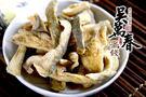 【台南府城。吳萬春蜜餞】健康果乾系列 - 燕巢芭樂乾 (120g/包)
