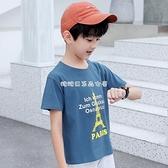 純棉童裝短袖t恤韓版男中大童夏季兒童打底衫上衣潮