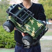 充電遙控車玩具高速越野車漂移賽車兒童電動男孩無線遙控超大汽車T 雙11狂歡購物節
