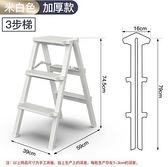 梯子 人字梯加厚鋁合金梯子家用折疊多功能樓梯室內外移動便攜工程梯凳【快速出貨八折搶購】