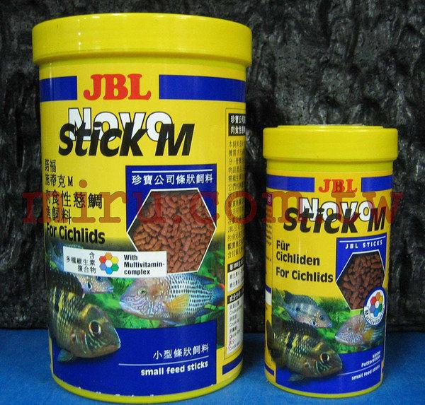 【西高地水族坊】德國JBL Novo Stick M肉雜食性與中大型魚飼料、抗菌維他命+C增色大珍珠粒飼料(5.5L)